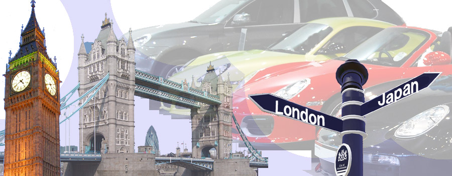 イギリスの車輸入
